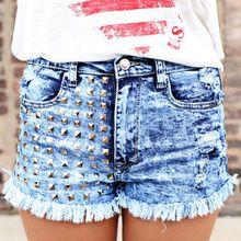 A Tad Bit Rad Shorts