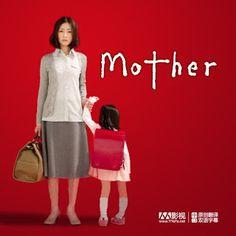 Nihon ga daisukii: Dorama Mother