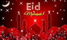 This year send beautiful and lovely eid mubarak GIF images and pictures to your friends and others. Wish others Eid Mubarak with different eid cards Eid Mubarak Images Download, Images Eid Mubarak, Eid Mubarak Wünsche, Eid Ul Adha Images, Happy Eid Mubarak Wishes, Eid Mubarak Status, Eid Mubarak Quotes, Eid Mubarak Greeting Cards, Eid Mubarak Greetings