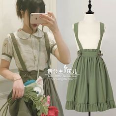 Sweet Mori Girl Short Sleeve Kawaii Lolita Doll Collar T-Shirt Tops+Bow Skirt