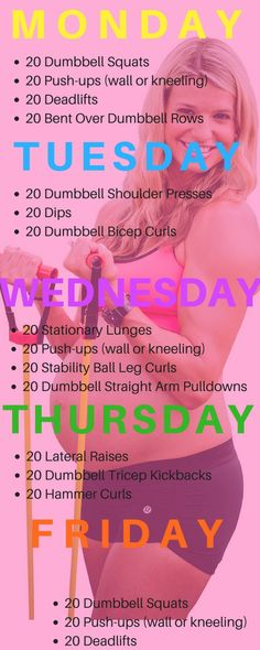 pregnancy workout for the week simple and effective, don't push too hard to where you are out of breath