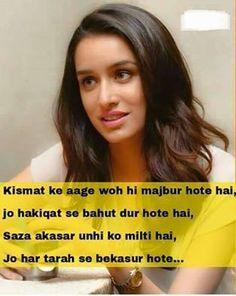 latest hindi shayari in english