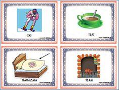 Παιχνίδι για το νηπιαγωγείο - Οι Γρίφοι του Χειμώνα! Games For Kids, Coasters, Classroom, Winter, Games For Children, Coaster, Class Room, Winter Fits, Squad