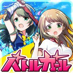Battle Girl High School v1.1.30 Mod Apk http://ift.tt/2eOof4s