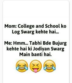 Ik dam sahi h. Very Funny Memes, Funny True Quotes, Funny School Jokes, Some Funny Jokes, Jokes Quotes, Funny Facts, School Memes, Hilarious, Crazy Jokes