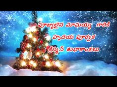Christmas Greetings, Quotes Full HD Videos For Uncle Or Mama From Daught... Merry  Christmas Happy HolidaysChristmas BlessingsChristmas ...