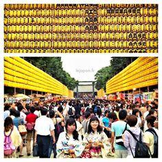 Mitama Matsuri, Yasukuni Shrine, Tokyo @Le Japon en images