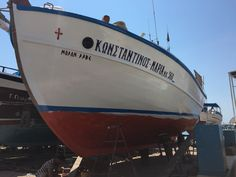 Kalymnos traditional fishing boat •Κώστας Πιζανιας•