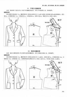 Bodice Pattern, Suit Pattern, Collar Pattern, Jacket Pattern, Coat Pattern Sewing, Coat Patterns, Clothing Patterns, Dress Patterns, Pattern Making Books