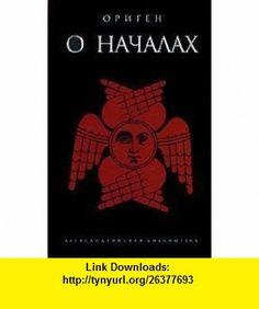 O nachalakh (9785367005196) Origen , ISBN-10: 5367005195  , ISBN-13: 978-5367005196 ,  , tutorials , pdf , ebook , torrent , downloads , rapidshare , filesonic , hotfile , megaupload , fileserve