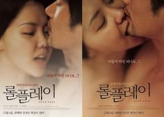 Film Role Play - Selamat nonton Film Role Play Online dan jangan lupa untuk share buat temen kamu  Bintang Film Role Play : Lee Dong-gyoo 이동규 As Jeong-ho (정호)  Kim Jin-seon 김진선 As Ji-soo (지수) Han Ha-yoo 한하유 As Hye-in  (혜인) - See more at: http://zonafilmonline.blogspot.com/2013/12/film-role-play.html#sthash.ZFnQ8WNH.dpuf