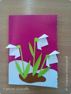 Animal Crafts For Kids, Mothers Day Crafts For Kids, Spring Crafts For Kids, Fish Crafts, Diy And Crafts, Paper Crafts, Kids Art Class, Art For Kids, Flower Cards