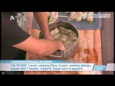 Entertv: Λαχανοντολμάδες από τον Βασίλη Καλλίδη Β' - YouTube Greek Recipes, Oatmeal, Recipies, Sweet Home, Food And Drink, Cooking, Breakfast, Youtube, Desserts