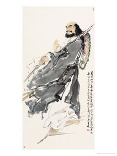 Bodhidharma was an Indian sage who lived sometime in the fifth or sixth century AD. He is the undisputed founder of Zen Buddhism.