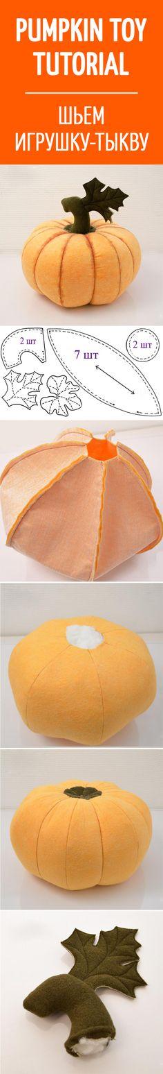 Шьем тыкву-игрушку из вискозных салфеток / How to sew pumpkin toy tutorial