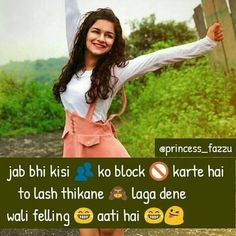 Industry Experts Give You The Best Beauty Tips Ever Crazy Girl Quotes, Funny Girl Quotes, Crazy Girls, Girly Attitude Quotes, Girl Attitude, Girly Quotes, Desi Quotes, Hindi Quotes, Qoutes