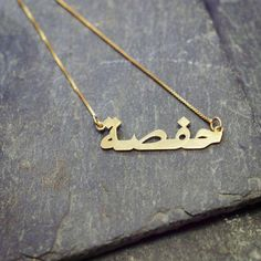 Moon and sun necklace, opal gemstone jewelry, crescent moon necklace, sun necklaces, celestial jewelry - Fine Jewelry Ideas Sterling Silver Name Necklace, Gold Name Necklace, Diamond Cross Necklaces, Diamond Solitaire Necklace, Ruby Necklace, Cluster Necklace, Moon Necklace, Jewelry Necklaces, Gold Jewelry