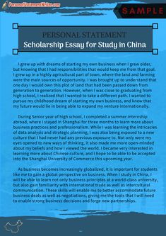 Scholarship Essay Writing Services