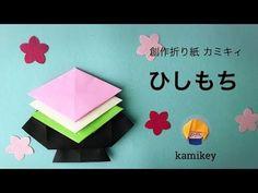 ジッタちゃんのえかきうた ひなまつり music for sugichan