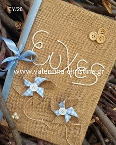 Βιβλίο ευχών ανεμόμυλος Baby Baptism, Christening, Handmade Journals, Decoupage, Burlap, Baby Shower, Bows, Scrapbook, Diy Crafts