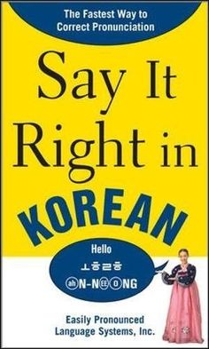 Say It Right in Korean: TheFastest Way to Correct Pronunication (NTC Foreign Language)