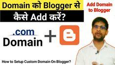 How to Setup Custom Domain On Blogger 2020 | Domain Ko Blogger Se Kaise ... Ads, Digital, Memes, Youtube, Blog, Meme, Blogging, Youtubers, Youtube Movies