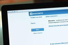 Ученые используют «ВКонтакте» для прогнозирования терактов
