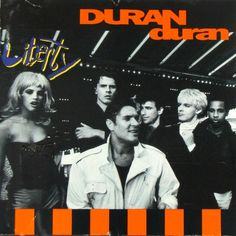 Duran Duran - Liberty (1990)  #DuranDuran #DD #Album #Liberty #1990