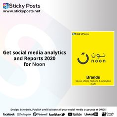 "Noon social media analysis for 2020 Quarter one totally for FREE!    NOW you can manage all your social media accounts at once!  Sticky Posts System the most economical social media management tool all over the world now available in the Middle East & Africa!  Our Unique Services:-  - Posts Generator "" Design all your social media posts automatic""  - Automatic Scheduling "" Save time & Schedule all your social media activities in less than 10 min""  - Automatic Publishing "" You only need to… Social Media Analysis, Social Media Report, Social Media Branding, Facebook O, Social Media Management Tools, East Africa, Middle East, Schedule, Accounting"