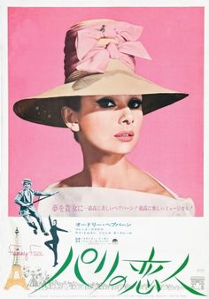 FUNNY FACE Japanese movie poster (R 1966) - AUDREY HEPBURN