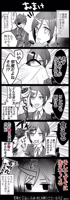 〔刀剣男士鬼化企画〕 薬研藤四郎