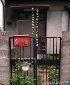 【感慨深い】新聞広告クリエーティブコンテストの歴代受賞作品が素敵(7枚) | COROBUZZ Japan Design, Ad Design, Book Design, Flyer Design, Graphic Design, Advertising Slogans, Advertising Design, Creative Posters, City Buildings