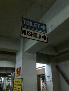 Toilet sign at Progo