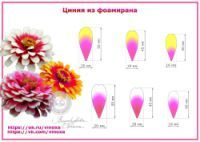 Gallery.ru / Фото #172 - шаблоны цветов-2 - Vladikana