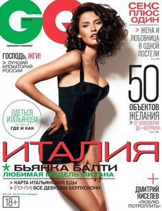 Bianca Balti for GQ Russia 201