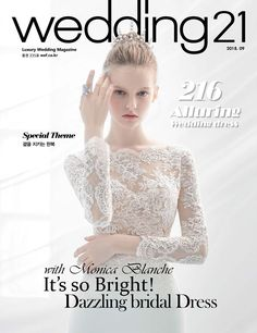 [월간웨딩21] 모니카브랑쉬와 함께한 9월호를 기대하세요! Luxury Wedding, Lace Wedding, Bridal Dresses, Bright, Fashion, Bride Dresses, Moda, Bridal Gowns, Fashion Styles