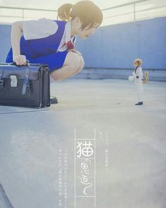 The cat returns movie from studio Ghibli gets a live action movie 🙂 are you… Cat Cosplay, Cosplay Anime, Epic Cosplay, Amazing Cosplay, Cosplay Costumes, Casual Cosplay, Chihiro Cosplay, Art Studio Ghibli, The Cat Returns
