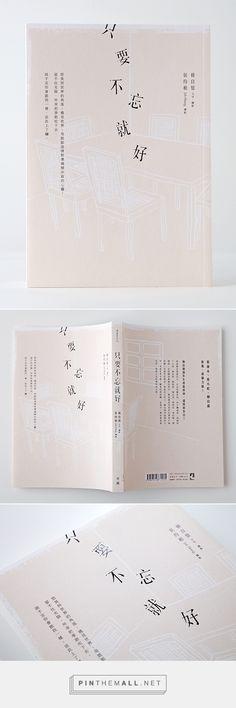 by yu-kai hung