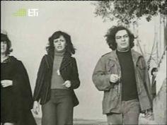 Kalimera Hlie - Pagose i tsiminiera (Manos Loizos - Dalaras) Che Guevara, Greece, Music, Youtube, Art, Greece Country, Musica, Art Background, Musik