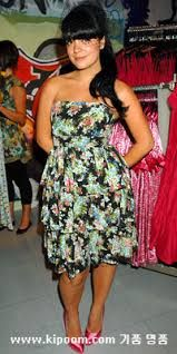Lily Allen clothing Love this dress!!