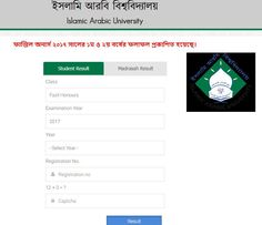Islami Arabic University Fazil Admission Circular 2018-19...Islami Arabic University Admission Circular 2018...IAU Fazil Admission Circular 2018 & Result Student Result, Job Circular, Exam Results, University, Entertaining, Community College, Funny, Colleges