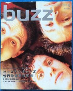BUZZ Japan Music Magazine 5/1998 Beastie Boys Prodigy Marilyn Manson Underworld