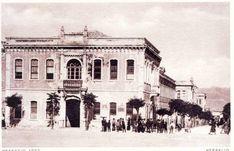 Μωσαϊκό: Πρώτο  Γυμνάσιο - Λύκειο  Ηρακλείου  Κρήτης