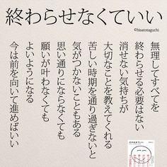 @yumekanau2のInstagram写真をチェック • いいね!6,129件