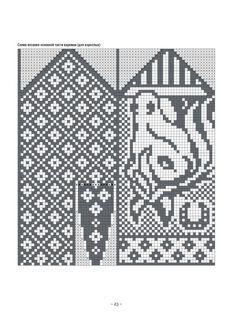 Knitted Mittens Pattern, Fair Isle Knitting Patterns, Knit Mittens, Knitting Charts, Easy Knitting, Knitting Socks, Kitten Mittens, Norwegian Knitting, Pixel Design