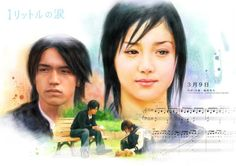 Sinopsis: Download 1 Litre of Tears (J-Drama) Sub Indo – One Litre of Tears adalah drama Jepang yang diadaptasi berdasarkan novel dengan judul yang sama yang didasarkan pada kisah nyata tentang pertarungan panjang seorang gadis dengan penyakit yang tak tersembuhkan. Koleksi entri buku hariannya, mencatat pengalamannya dan semangat dan ketekunan untuk hidup, diterbitkan pada tahun