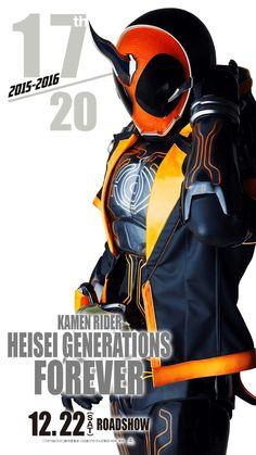 Kamen Rider Zi O, Kamen Rider Series, See Movie, All Hero, Power Rangers, Cartoon Art, Superman, Chibi, Darth Vader