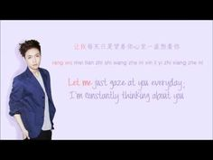 EXO-M - Angel (你的世界) [Into Your World] (Color Coded Chinese/PinYin/Eng Lyrics) - YouTube