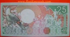 25 Guilders banknote from Suriname 1988