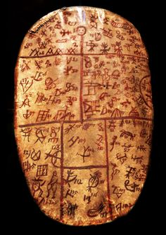 The drum depicted and exhibited at Museum Europäischer Kulturen, Berlin, in Germany is a replica of a real Sami drum or runebomme. Ancient Runes, Ancient Art, Ancient History, Arte Inuit, Berlin Museum, Art Premier, Lappland, Art Africain, Archaeology